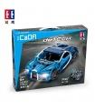 Двойной Орел Када C51053 Bugatti Хирон Строительные Блоки Комплект Игрушки