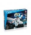 ダブルイーグルCaDA C51027かかロボットのブロック玩具セット