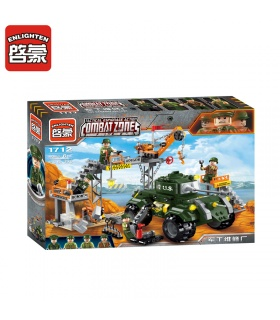ENLIGHTEN 1712 The Ordance Factory Building Blocks Set