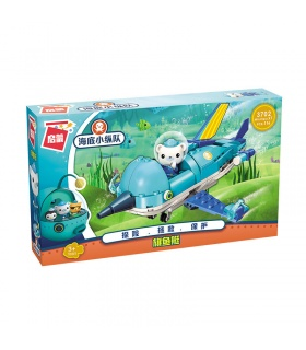 ENLIGHTEN 3702 GUP-R Building Blocks Set