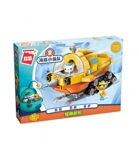 ENLIGHTEN 3704 GUP-S Building Blocks Set