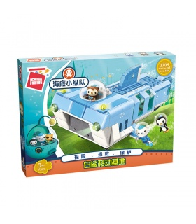 ENLIGHTEN 3705 GUP-W Building Blocks Set
