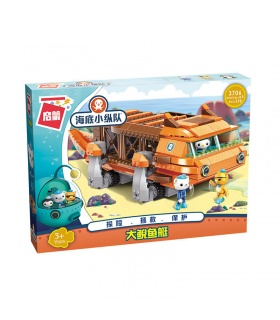 ENLIGHTEN 3706 GUP-G Building Blocks Set