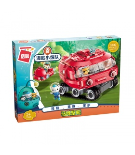 AUFKLÄREN 3707 GUP-X Octopus-Horseshoe Crab-Bausteine-Set