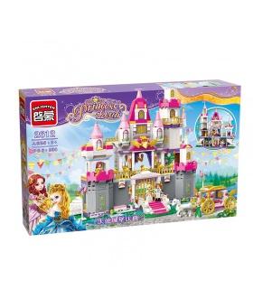 啓発2612エンジェル城のお祝いのビルブロックの設定