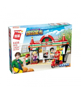 ENLIGHTEN 1133 Easybuy Store Building Blocks Set