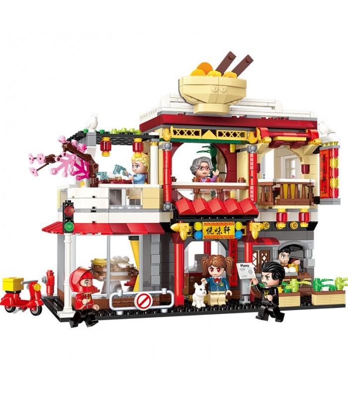 Просветите 1137 Золотой Китайский дом кухни Blocks набор