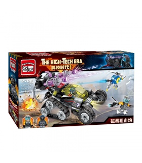 ENLIGHTEN 2708 Magnetic-storm Snipergun Building Blocks Set