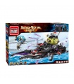ENLIGHTEN 2719 Black Shark Cruiser Building Blocks Toy Set