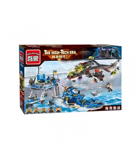 ENLIGHTEN 2720 Battle At The Harbor Building Blocks Set