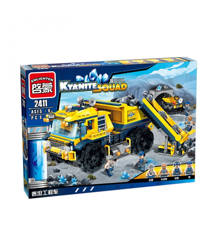 ENLIGHTEN 2411 Dumptruck Monster Building Blocks Set
