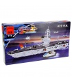 ENLIGHTEN 113 Aircraft Carrier Building Blocks Toy Set