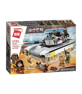 ENLIGHTEN 1721 Overlord Tank Dispatch Building Blocks Set