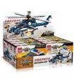 啓発1801嵐武装ヘリコプタービルブロック玩具セット