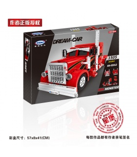 XINGBAO 03012 техника МОЦ красный монстр строительного кирпича комплект