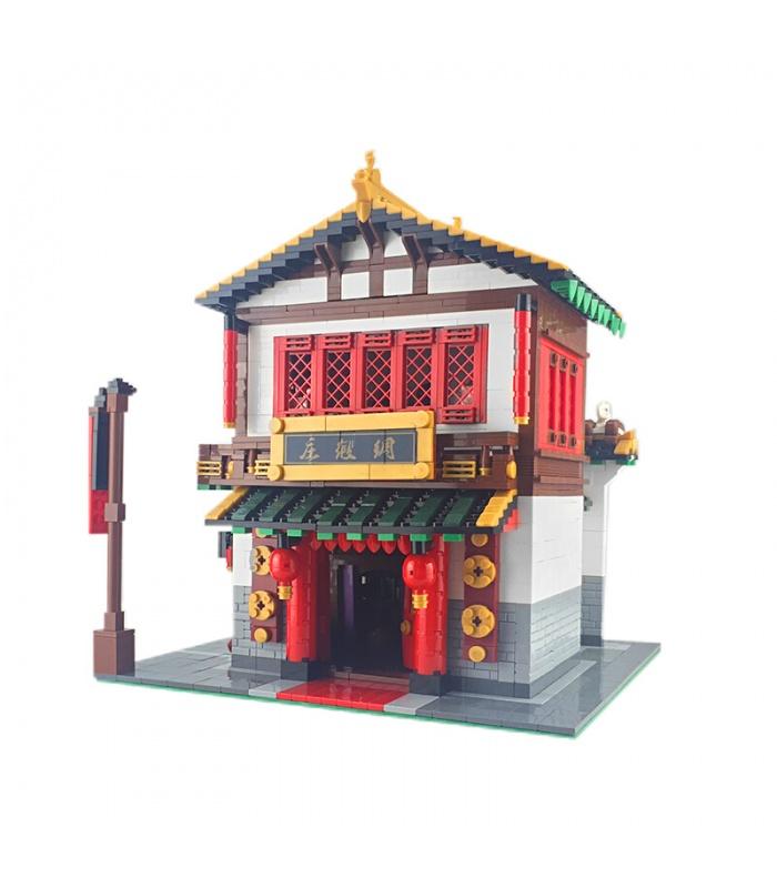 XINGBAO 01001 Silk Zhuang Baustein Set