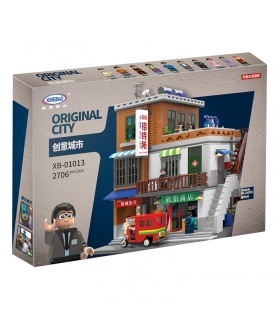 XINGBAO01013都市村ビル煉瓦セット