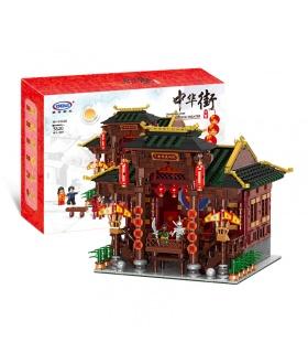 XINGBAO 01020 китайский здание театра кирпича