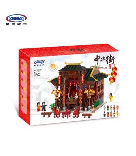 XINGBAO01020中国演劇ビル煉瓦セット