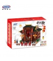 XINGBAO 01020 Chinese Theater Building Bricks Toy Set