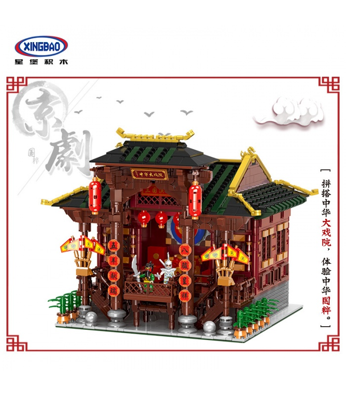XINGBAO 01020 Chinese Theater Building Bricks Set
