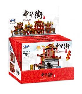 XINGBAO 01101 Zhong Hua Edificio de la Calle de Ladrillos Conjunto