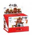 XINGBAO01101中華街の建物の煉瓦玩具セット