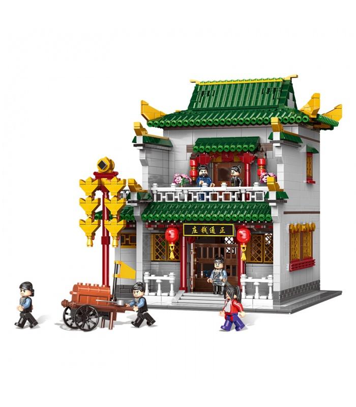 XINGBAO 01023 Чжэнтун здание Банка кирпича