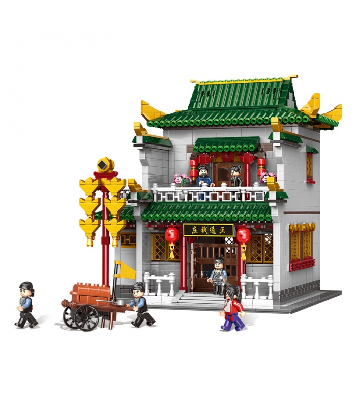 XINGBAO 01023 Zhengtong Bank-Bausteine-Set