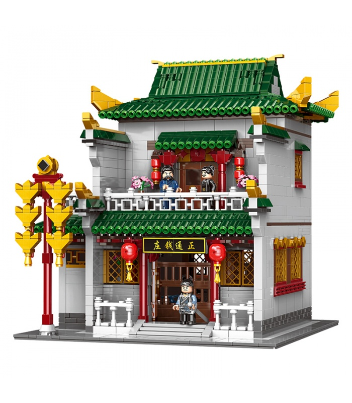 XINGBAO 01023 Zhengtong Banque Briques de Construction, Jeu de
