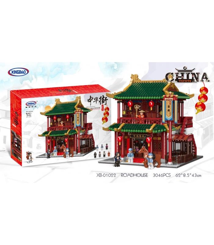 XINGBAO 01022 Wanfu Inn Building Bricks Set