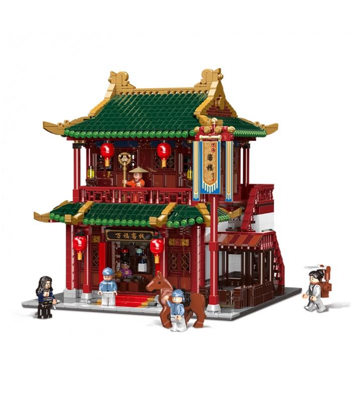 XINGBAO 01022 Wanfu Inn Edificio de Ladrillos Conjunto