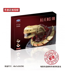 XINGBAO 04002 Alien Chestbuster Building Bricks Set