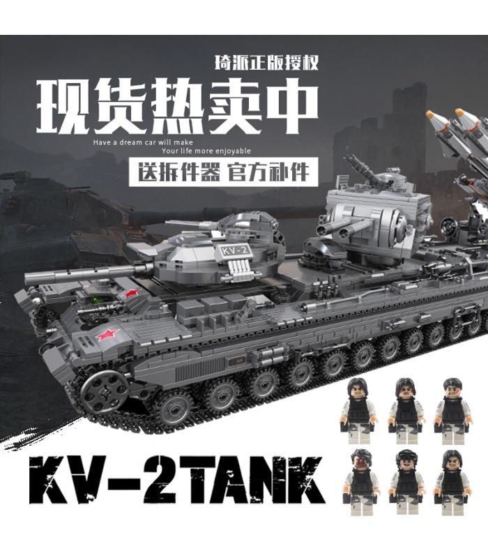 XINGBAO06006ソビエトKV-2タンクの建物の煉瓦セット
