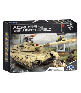 XINGBAO 06021 99TANK Building Bricks Set