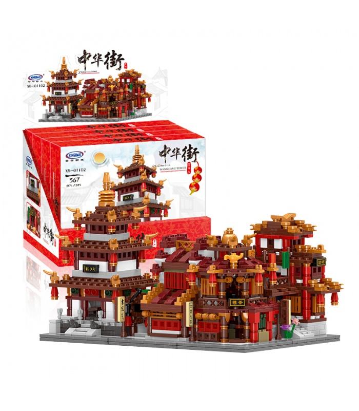 XINGBAO 01102 Zhong Hua Sreet Briques de Construction, Jeu de