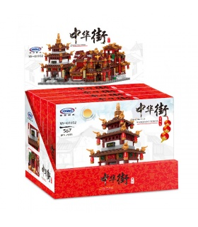 XINGBAO 01102 Zhong Hua des Sreet Bausteine-Set