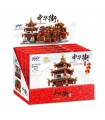 XINGBAO 01102 Zhong Hua Sreet Bausteine Spielzeugset
