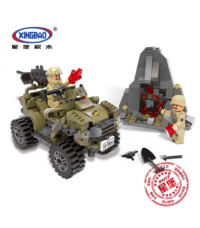 XINGBAO06010ブ砂車建材用煉瓦セット