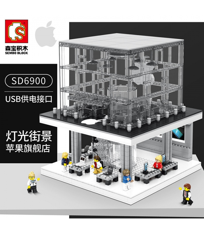 SEMBO SD6900 Apple Store With Light Building Blocks Toy Set