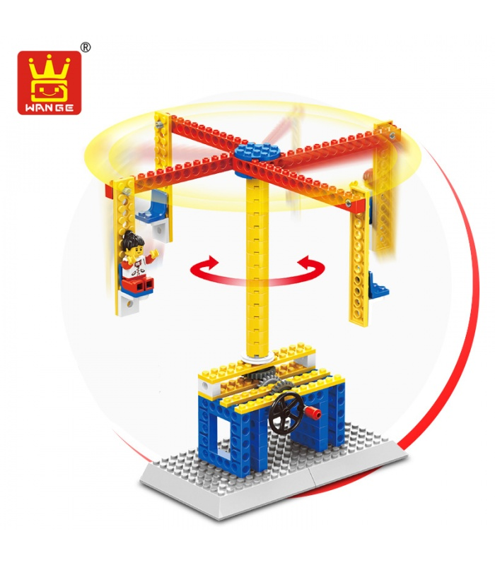 WANGE Mechanical Engineering Carousel 1301 Building Blocks Toy Set
