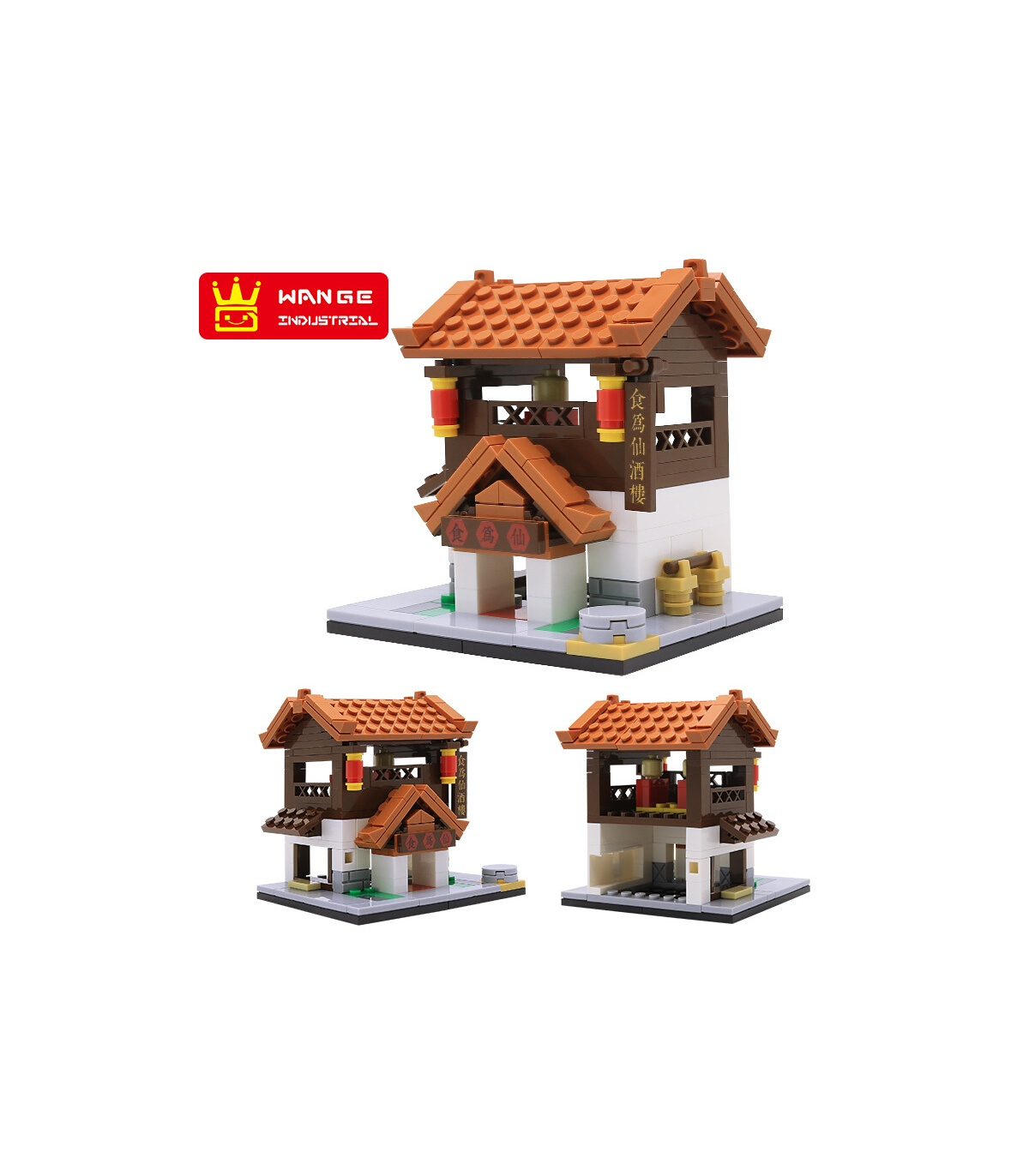 Mini Street View Chinese Style Shop Building Blocks Bricks Models Figures Toys
