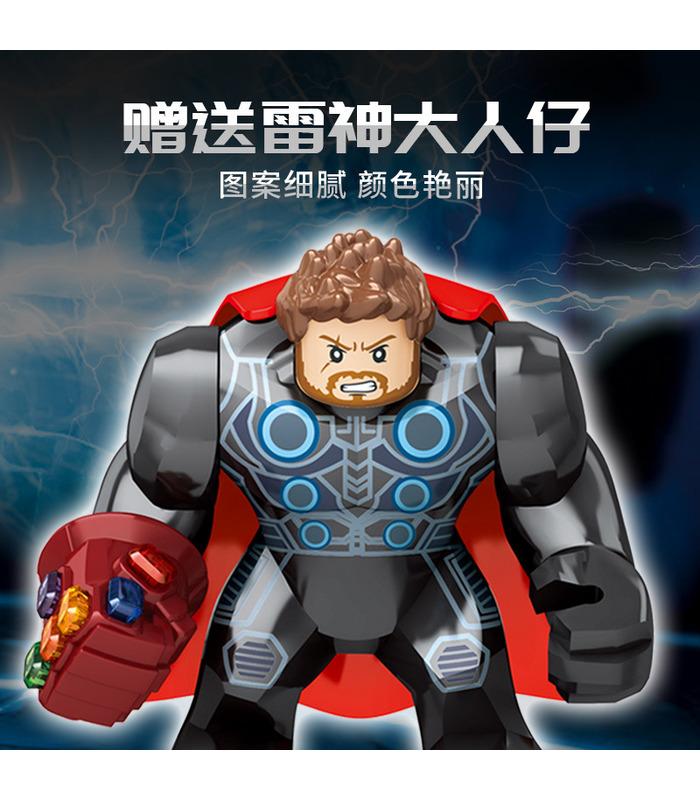 Benutzerdefinierte Thor Axe Stormbreaker Axe Building Blocks Spielzeug-Set 410-Teilig