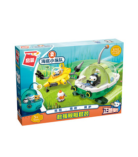 ENLIGHTEN 3712 GUP-D&GUP-E SET Building Blocks Set
