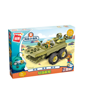ENLIGHTEN 3713 Octonatuts GUP-K Building Blocks Set