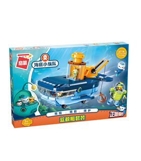 ENLIGHTEN 3714 Octonauts GUP-C Building Blocks Set