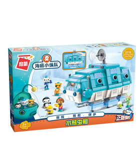 ENLIGHTEN 3715 GUP-I Building Blocks Set