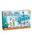 ENLIGHTEN 3715 Octonauts GUP-I Transforming Polar Vehicle Building Blocks Toy Set
