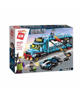 啓発1929年に獲キャリア車ブロック玩具セット
