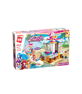 ENLIGHTEN 2019 Beach Aid Point Building Blocks Set